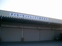 CIMG0101.jpg